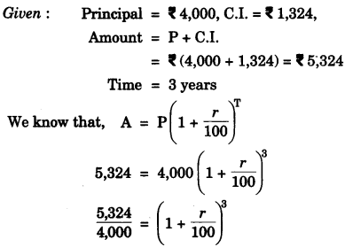 ICSE Maths Question Paper 2013 Solved for Class 10 3
