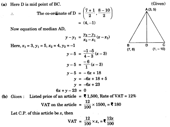 ICSE Maths Question Paper 2013 Solved for Class 10 30