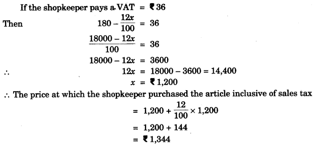 ICSE Maths Question Paper 2013 Solved for Class 10 31