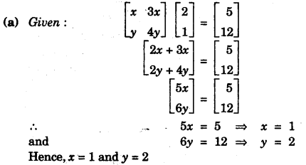 ICSE Maths Question Paper 2013 Solved for Class 10 34