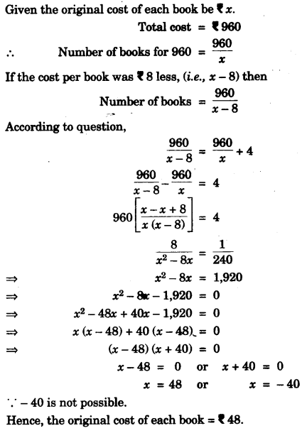 ICSE Maths Question Paper 2013 Solved for Class 10 49