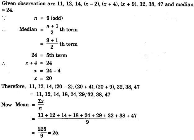ICSE Maths Question Paper 2013 Solved for Class 10 5