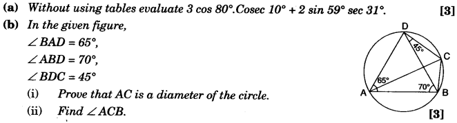 ICSE Maths Question Paper 2013 Solved for Class 10 9