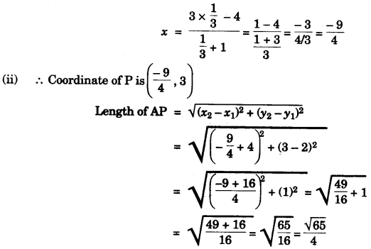 ICSE Maths Question Paper 2014 Solved for Class 10 11