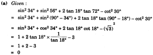 ICSE Maths Question Paper 2014 Solved for Class 10 13