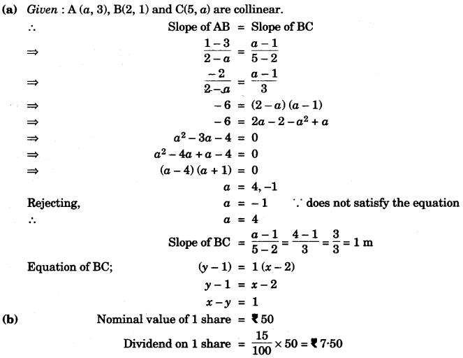 ICSE Maths Question Paper 2014 Solved for Class 10 28