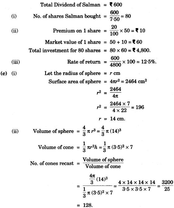 ICSE Maths Question Paper 2014 Solved for Class 10 29