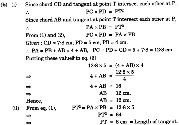 ICSE Maths Question Paper 2014 Solved for Class 10 32