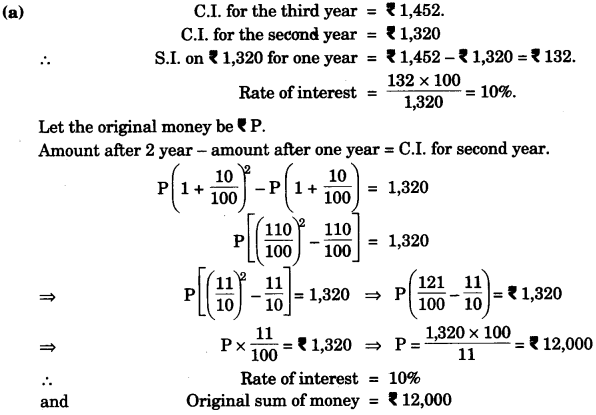 ICSE Maths Question Paper 2014 Solved for Class 10 35