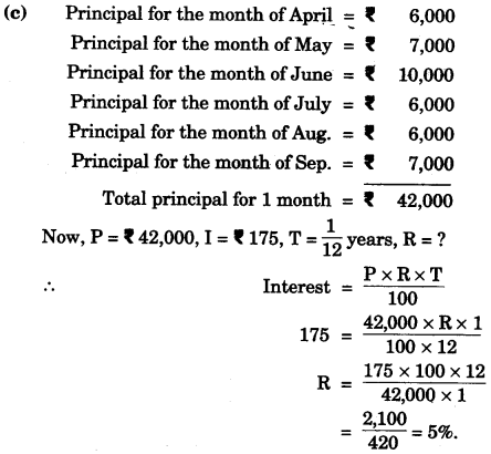 ICSE Maths Question Paper 2014 Solved for Class 10 39