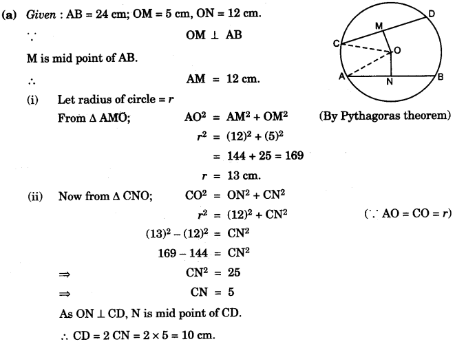 ICSE Maths Question Paper 2014 Solved for Class 10 44