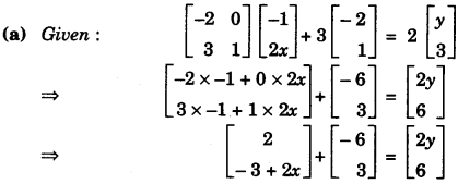 ICSE Maths Question Paper 2014 Solved for Class 10 7