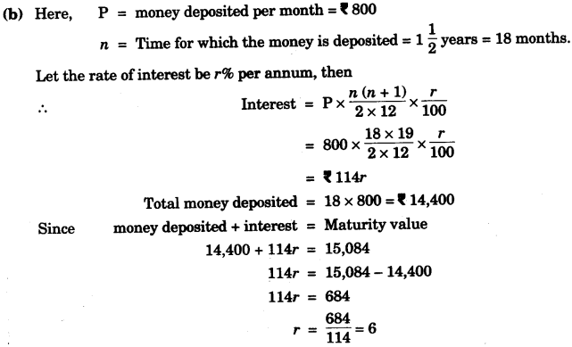 ICSE Maths Question Paper 2014 Solved for Class 10 9