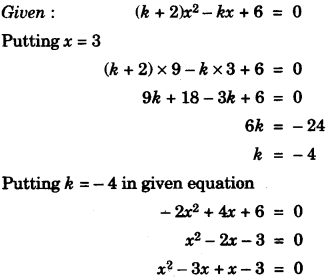 ICSE Maths Question Paper 2015 Solved for Class 10 15