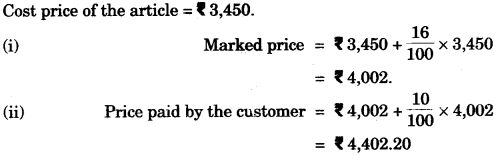 ICSE Maths Question Paper 2015 Solved for Class 10 2