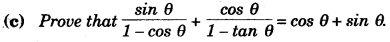 ICSE Maths Question Paper 2015 Solved for Class 10 25