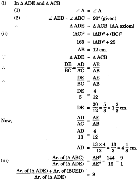 ICSE Maths Question Paper 2015 Solved for Class 10 40