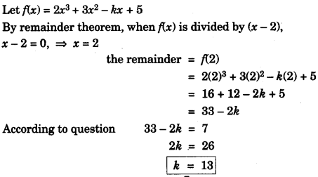 ICSE Maths Question Paper 2016 Solved for Class 10 1