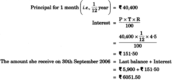 ICSE Maths Question Paper 2016 Solved for Class 10 21