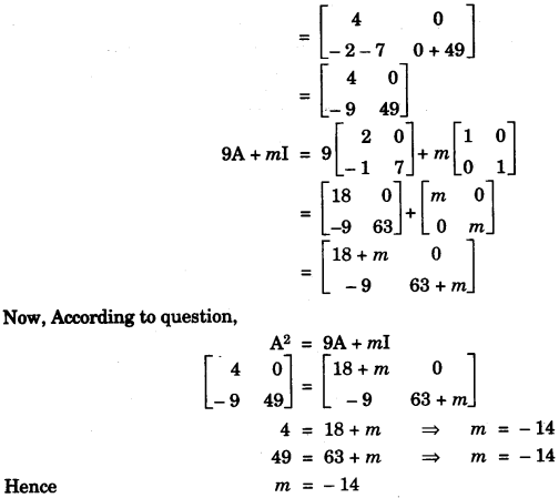 ICSE Maths Question Paper 2016 Solved for Class 10 3