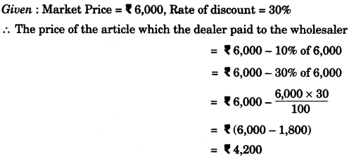 ICSE Maths Question Paper 2016 Solved for Class 10 41