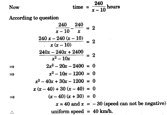 ICSE Maths Question Paper 2016 Solved for Class 10 49
