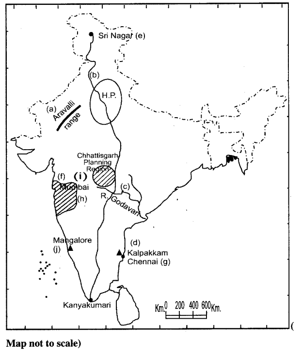 ISC Geography Question Paper 2011 Solved for Class 12 2011 Paper -3