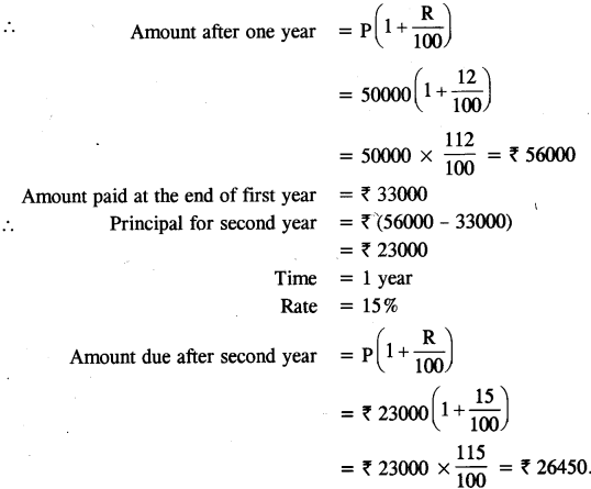 ICSE Maths Question Paper 2017 Solved for Class 10 11
