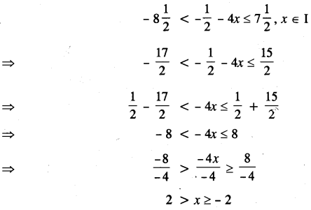 ICSE Maths Question Paper 2017 Solved for Class 10 22