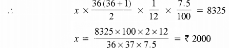 ICSE Maths Question Paper 2017 Solved for Class 10 52