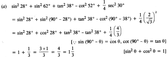 ICSE Maths Question Paper 2017 Solved for Class 10 7