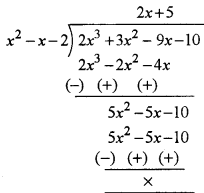 ICSE Maths Question Paper 2018 Solved for Class 10 44