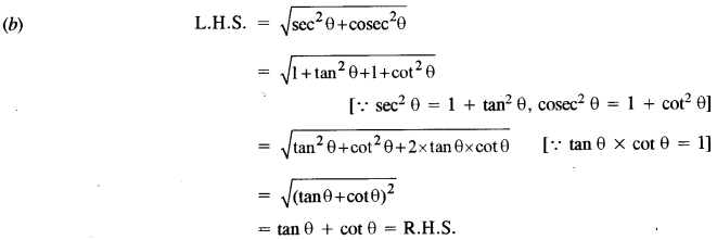 ICSE Maths Question Paper 2018 Solved for Class 10 8