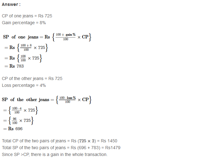 Profit and Loss RS Aggarwal Class 8 Maths Solutions Ex 10A 24.1