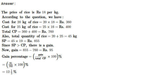 Profit and Loss RS Aggarwal Class 8 Maths Solutions Ex 10A 7.1