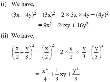 Algebraic Identities Of Polynomials 1
