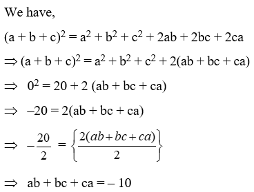 Algebraic Identities Of Polynomials 12