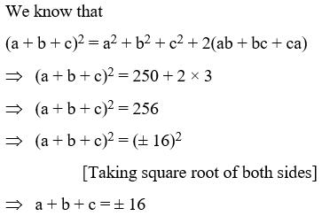 Algebraic Identities Of Polynomials 14