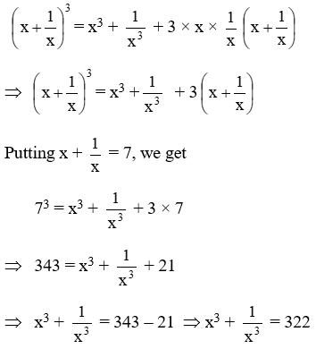 Algebraic Identities Of Polynomials 18