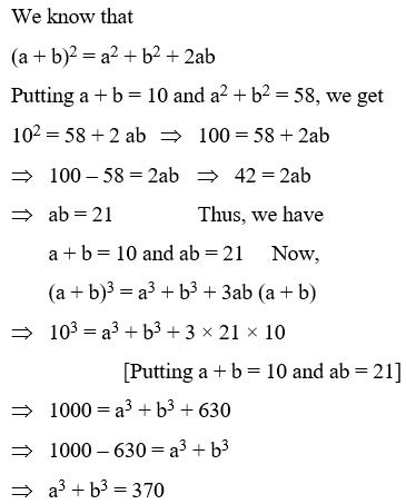 Algebraic Identities Of Polynomials 19