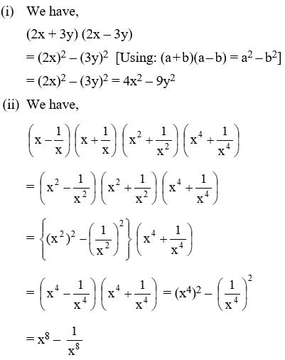 Algebraic Identities Of Polynomials 2