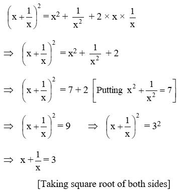 Algebraic Identities Of Polynomials 20
