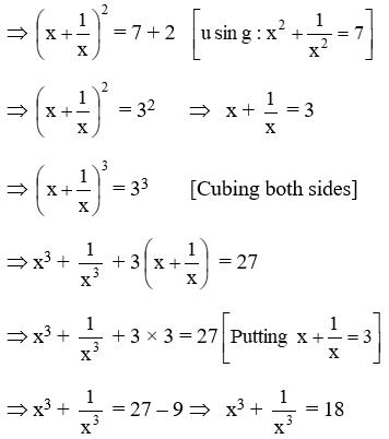 Algebraic Identities Of Polynomials 23