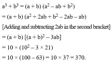 Algebraic Identities Of Polynomials 24