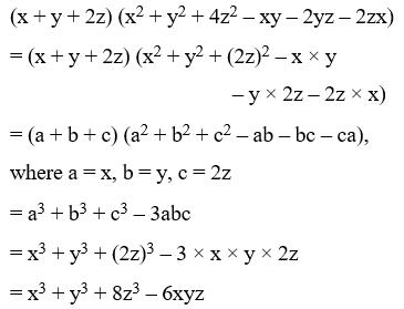 Algebraic Identities Of Polynomials 27