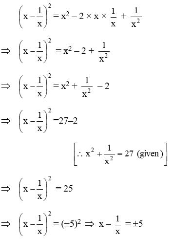Algebraic Identities Of Polynomials 5