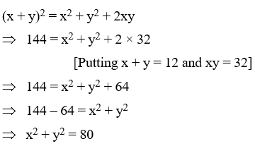 Algebraic Identities Of Polynomials 6