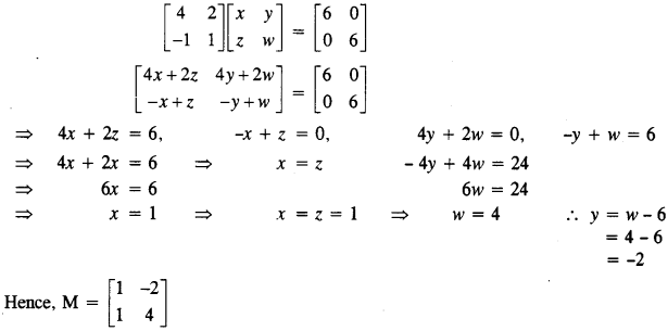 ICSE Maths Question Paper 2019 Solved for Class 10 29