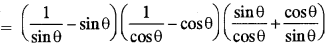 ICSE Maths Question Paper 2019 Solved for Class 10 6