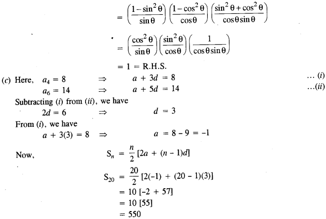 ICSE Maths Question Paper 2019 Solved for Class 10 7